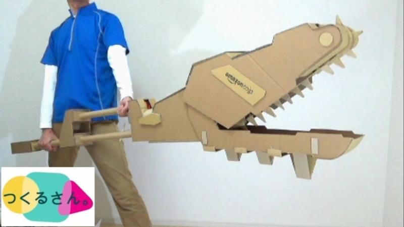 鉄血のオルフェンズレンチメイスを作るGUNDAM IRON-BLOODED ORPHANS Make a wrench mace[Cardboard DIY]