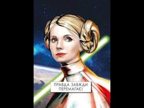Черновцы Митинг Юлии Тимошенко