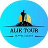 Экскурсии в/из Алании Туры у Алика