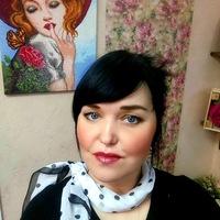 Натали Прозорова