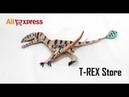 Динозавр диморфодон из T-REX Store (AliExpress)