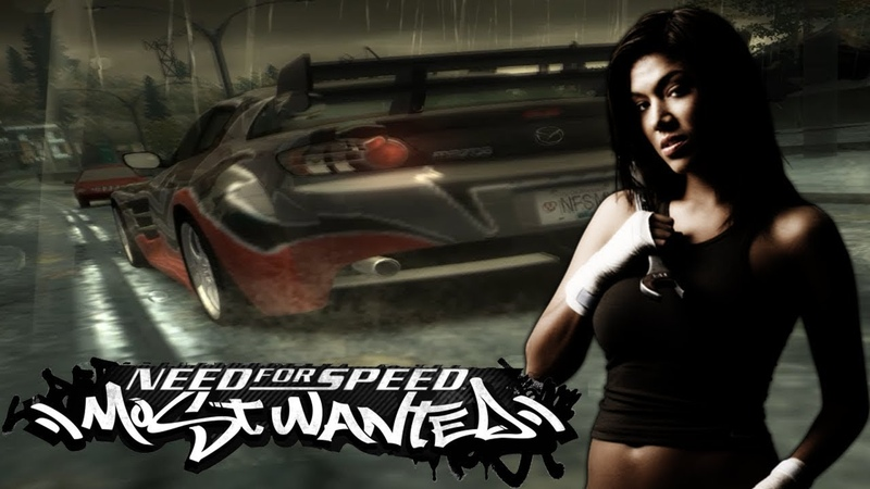 NFS most wanted Исси