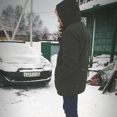 Костя Дорофеев