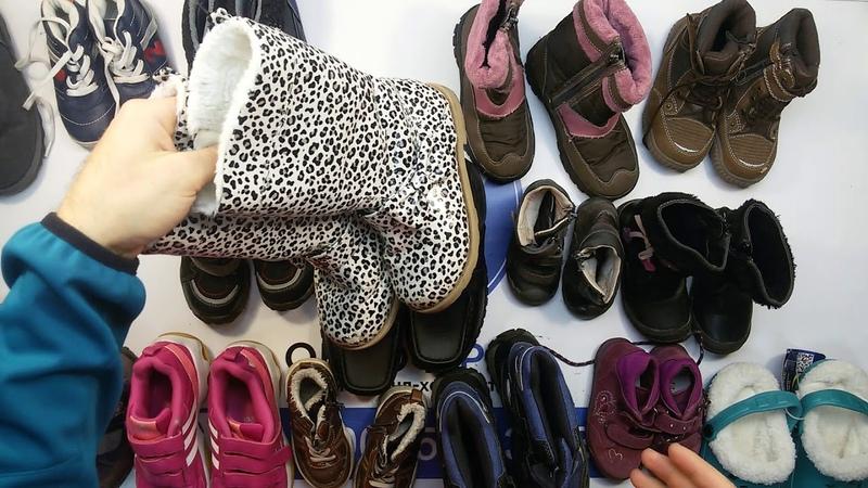 2001Kids Shoes autumn-winter CreamExtra (7 kg) 2пак - детская обувь осень-зима кремэкстра Англия