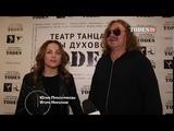 2019 Игорь Николаев и Юлия Проскурякова побывали в сказке