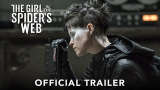 THE GIRL IN THE SPIDER'S WEB - Official Trailer (HD)Девушка, которая застряла в паутине