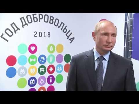 Путин: Не хочу участвовать в избирательной кампании Порошенко. О РСМД