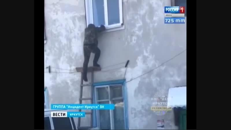 Друг в беде не бросит При помощи лестницы и внедорожника спускали мужчину со втрого этажа друзья в Тулуне