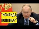 Срочно! Путин поручил расселить всех жителей пострадавшего дома в Магнитогорске