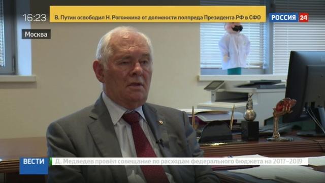 Новости на Россия 24 • Рошаль: удерживать врачей в Ереване - это последнее дело
