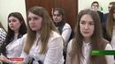 В БГУ прошёл круглый стол, посвященный 25-летию Конституции 11 12 18