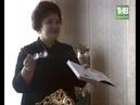 Сакина ханум читает книгу о Минтимере Шаймиеве ТНВ