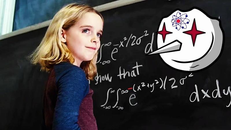 Обзор математики в фильме Одаренная