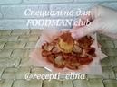 Блюда для перекуса Картофельные чипсы с мукой