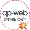 Магазин готовых сайтов