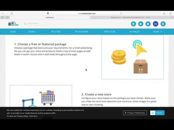 Краткий обзор новой торговой площадки DealShaker 2.0. OneCoin OneLife