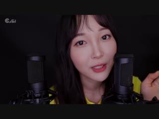 Asmr video by amy korean+english. расслабляюще-возбуждающие слова  от кореянки на англ и корейском языках.