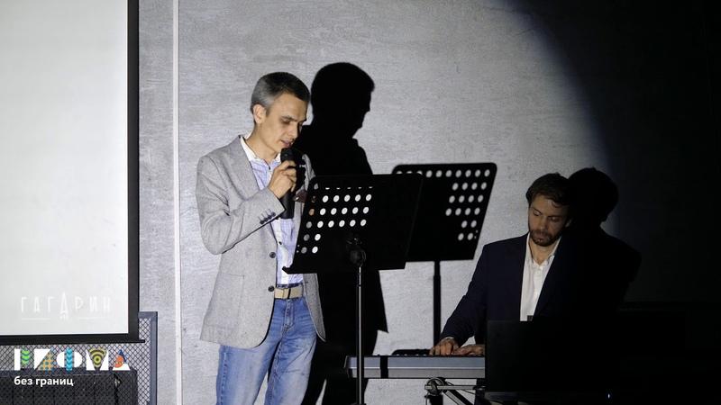 Свободный микрофон Стих Мусы Джалиля на татарском читает Фархат Сабитов РИФМА без границ
