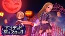「デレステ」アンデッド・ダンスロック (Game ver.) 白坂小梅、松永涼 SSR