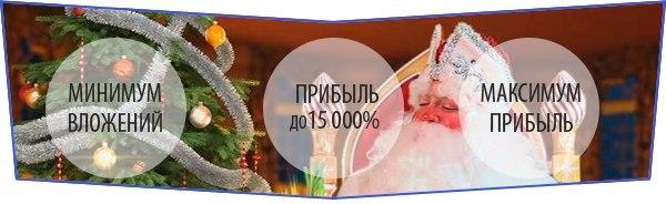 🎅НОВОГОДНЯЯ ФРАНШИЗА ДЕДА МОРОЗА🎅Суть бизнеса: Дедушка Мороз с экрана