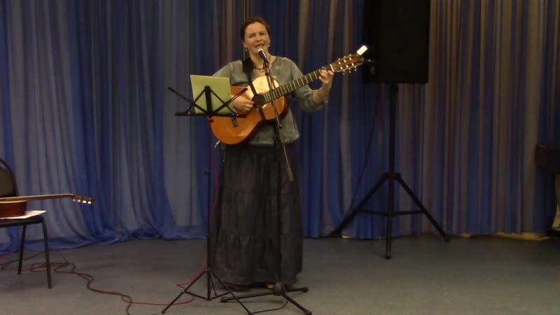 Екатерина Мирвис-Варкалова «Таинство» (стихи и муз. Е. Мирвис-Варкаловой)