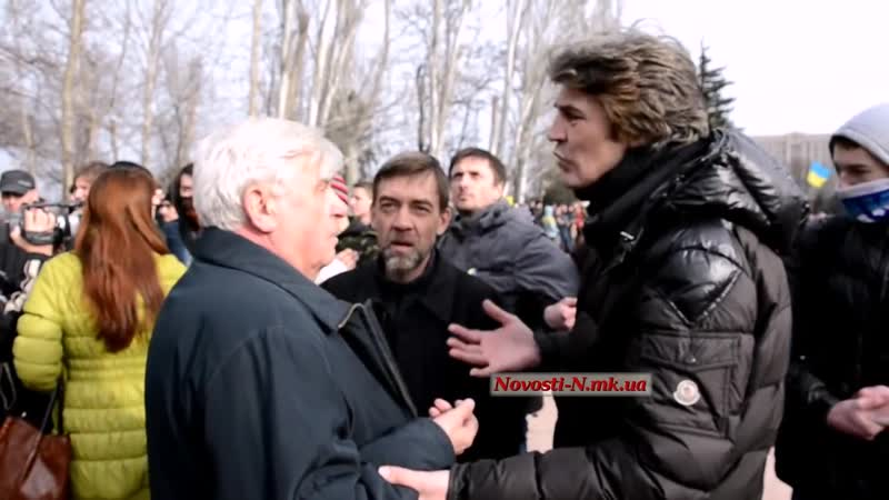 Николаев 22 февраля 2014 Глава местной КПУ Владимир Матвеев пытался пройти через оцепление майдановцев 14 10
