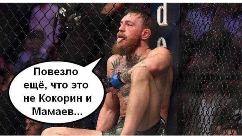 Руслан Боровков | Санкт-Петербург