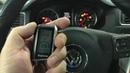 Volkswagen Jetta автозапуск. Сигнализация StarLine A93 с дистанционным запуском двигателя