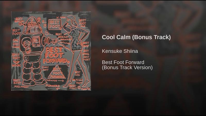 Kensuke Shiina - Cool Calm