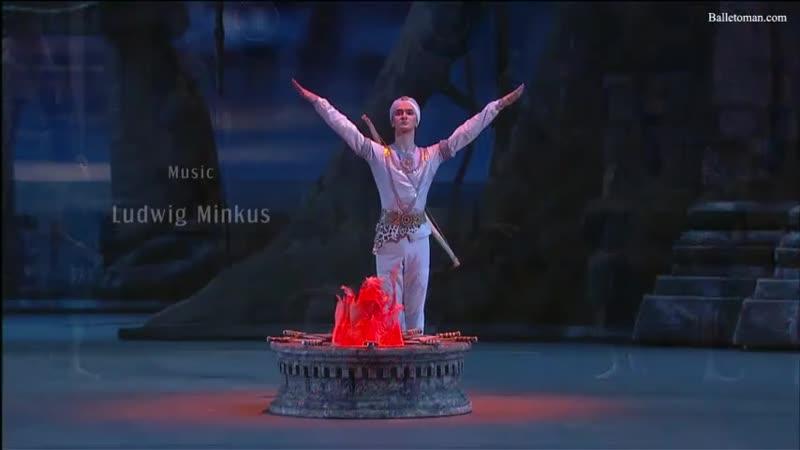 Баядерка - балет