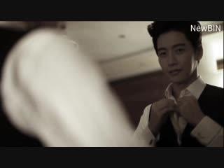 NewBIN (chance meeting) Park Hae Jin