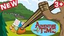Время приключений Сумасшедший полет Финн и Джейк Adventure Time Crazy Flight