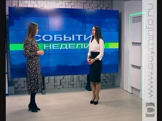 Интервью с Миленой Симонян.