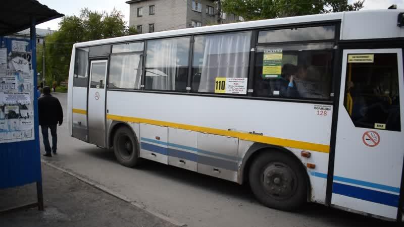 Автобус ПАЗ-4230-01(КАвЗ)(Т 062 ОА 22)
