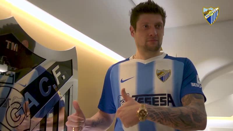 Евгений Селезнев – игрок «Малаги»!