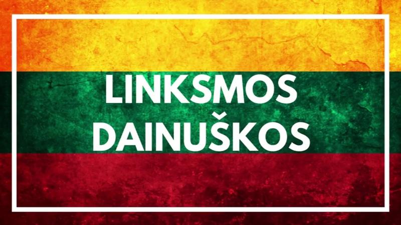 Linksmos Dainuškos Ir Čiastuškos Trampampuškos - Linksma Lietuviška Muzika - Šokių Dainos