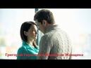 Классная песня 🎵 Послушайте 🎼 Григорий Герасимов 💖 Желанная Женщина