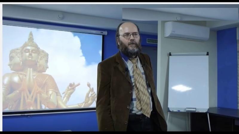 Наша планета захвачена другой цивилизацией.Дмитрий Мыльников