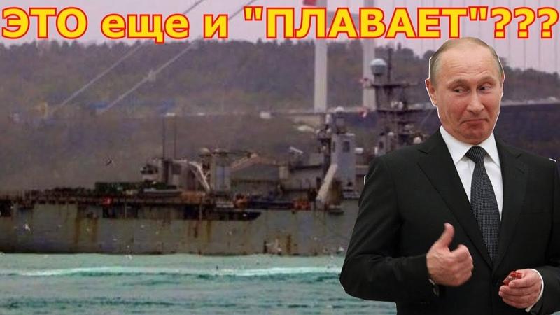 Не нужно гавкать на медведя! США сигналят Украине