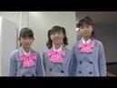 Karen Girls - Over the Future (live 2008, Saitama Super Arena)