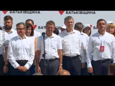 «Батьківщина» не допустить капітуляції у переговорах щодо Криму та Донбасу, – Юлія Тимошенко