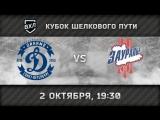 «Динамо» Санкт-Петербург - «Зауралье» Курган, 19:30