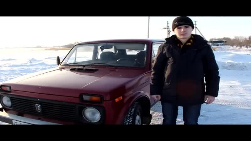 Тест-драйв ВАЗ-21213 НИВА