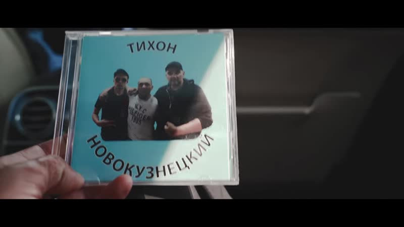 МС Мопс «Золотая кость Ютуба-3» Клип-2018