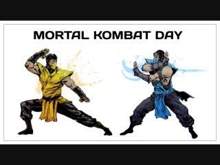 Mortal Kombat Day | новости об MK11 и странные MK-игры