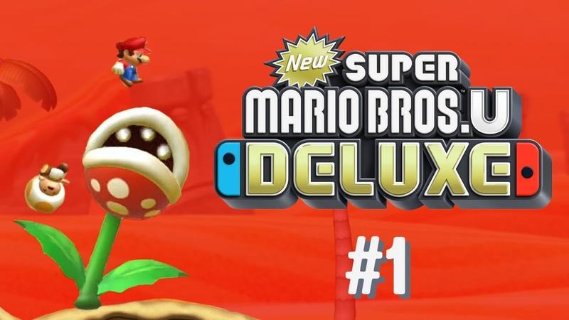 Кто съел лалку сосалку 🕹️ New Super Mario Bros U Deluxe 1