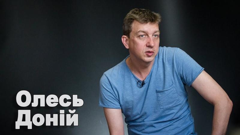 За вихід у другий тур виборів президента України змагаються три кандидати – Олесь Доній