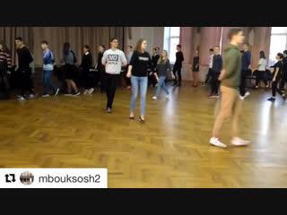 Первая репетиция бала в шк.2