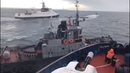 Момент тарана украинского буксира пограничным кораблём «Дон» попал на видеo