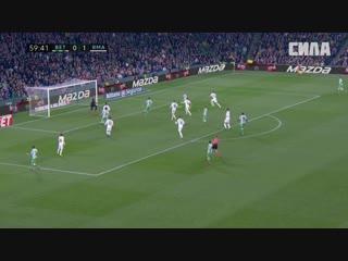 «Бетис» - «Реал Мадрид». Обзор матча
